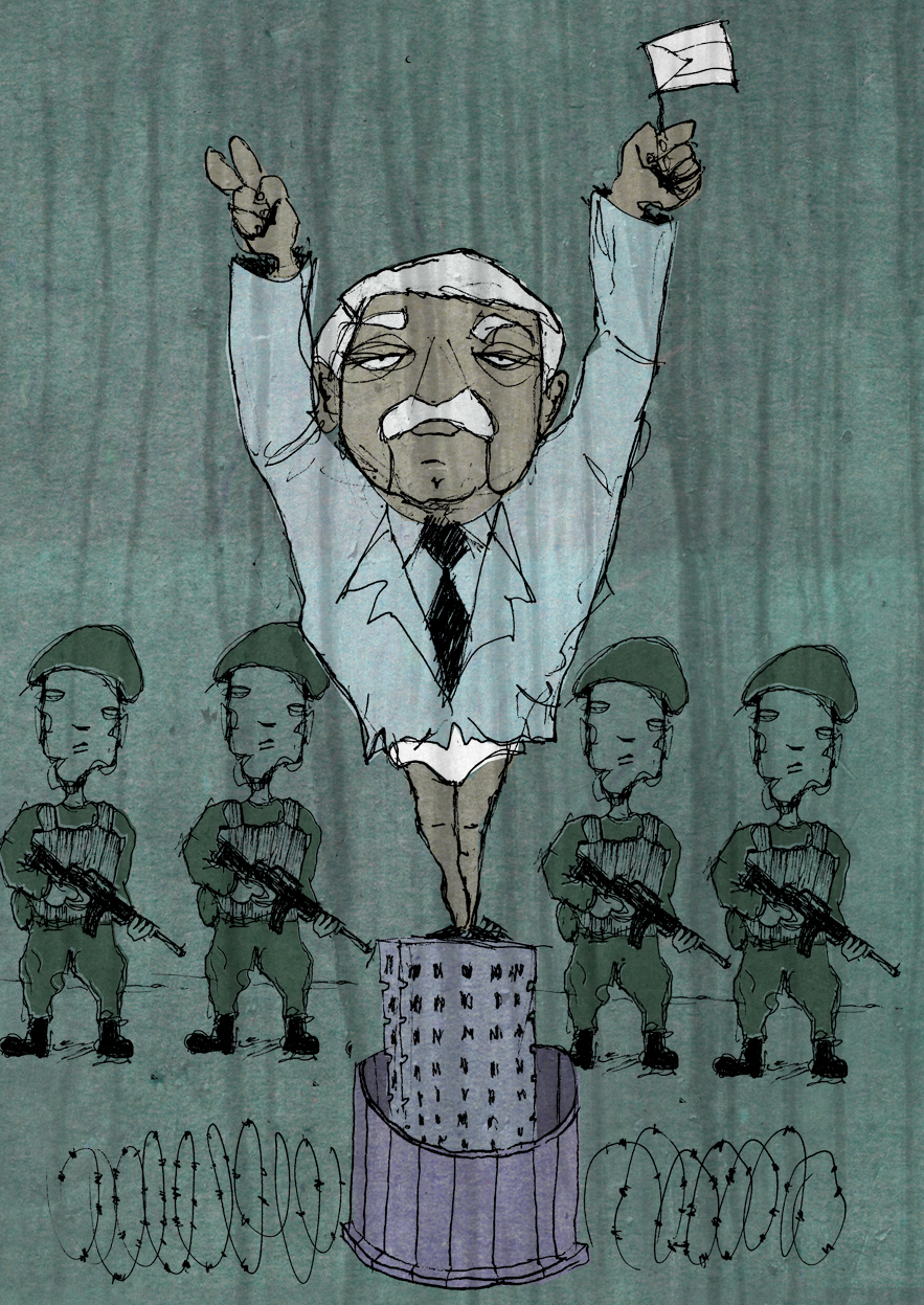 Illustration shows Mahmoud Abbas wearing no pants standing on building with soldiers in background